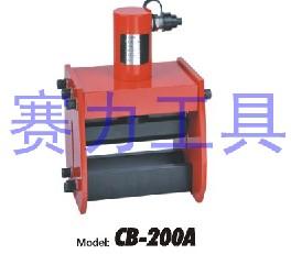 液压弯排机 铜铝板弯曲工具CB-200A