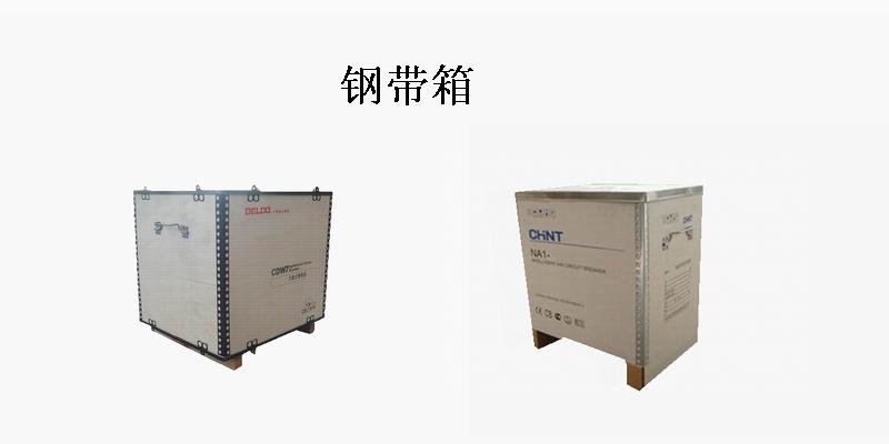 上海松江钢带箱厂家订做各种钢带箱