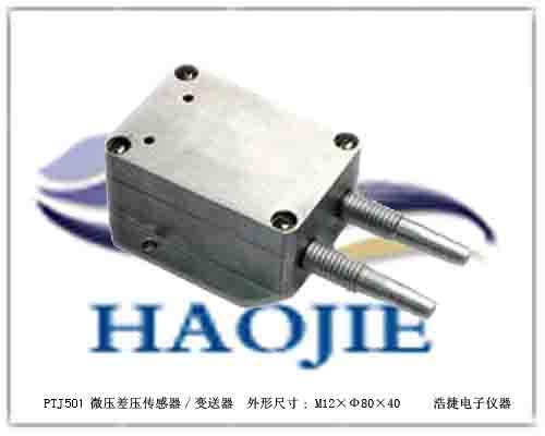 供应抗频繁高压冲击压力变送器抗连续干扰压力传感器