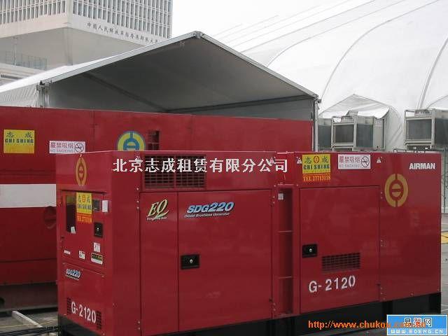 出租二手发电机(按天租)二手发电机出租(按月租)租赁二手发电机二