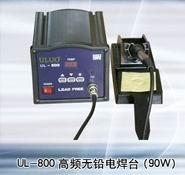 90W高频焊台