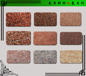 彩砂、染色彩砂、烧结彩砂、人工彩砂、天然彩砂