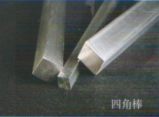 304不锈钢方棒—正品方钢—304F不锈钢方棒