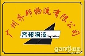 广州至南通物流专线