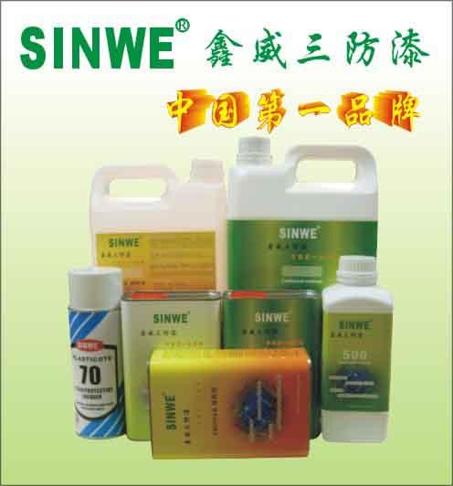 pcb绝缘防潮胶,线路板防水油,保护胶