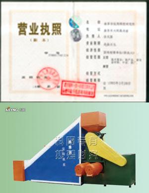 """山东""""科阳""""牌马铃薯淀粉机红薯淀粉加工设备淀粉机械一站式服务"""