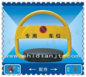 蓄电池供电D型遥控车位锁