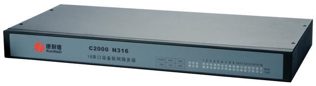16口机架式串口服务器,16路RS232串口服务器,16路RS485串口服务器