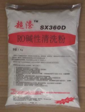 RO碱性清洗粉