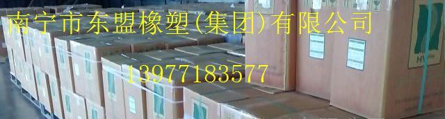 供应进口HV乳胶丝