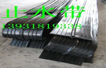 止水带、钢边止水带、聚硫密封胶、聚硫密封胶、塑料止水带、橡胶支座