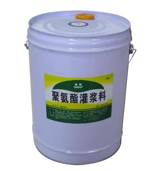 聚氨酯注浆液(疏水型) 油性料  发泡剂堵漏胶
