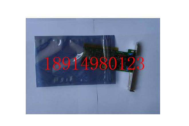 湖州玻纤铝箔袋、宁波防火玻纤铝袋、金华建筑玻纤袋