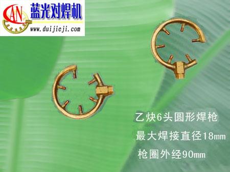 钢筋气压对焊机6头乙炔型焊炬