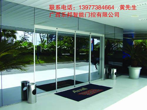 桂林乐邦智能门控建材有限公司的形象照片