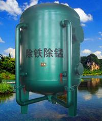 地下水井水除铁除锰设备
