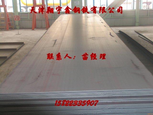 酸洗板SPHC\SAPH370