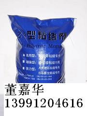Z5瓷砖粘接剂,大理石粘接剂,马赛克粘接剂