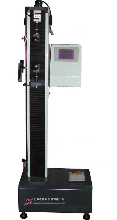 塑料制品万能材料试验机