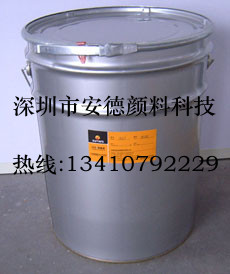 深圳安德生产商供应高级仿电镀铝银浆细白银浆闪银浆