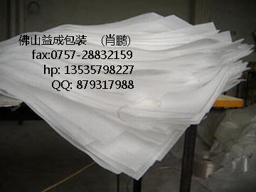 南海珍珠棉管材 佛山防静电珍珠棉 顺德珍珠棉片