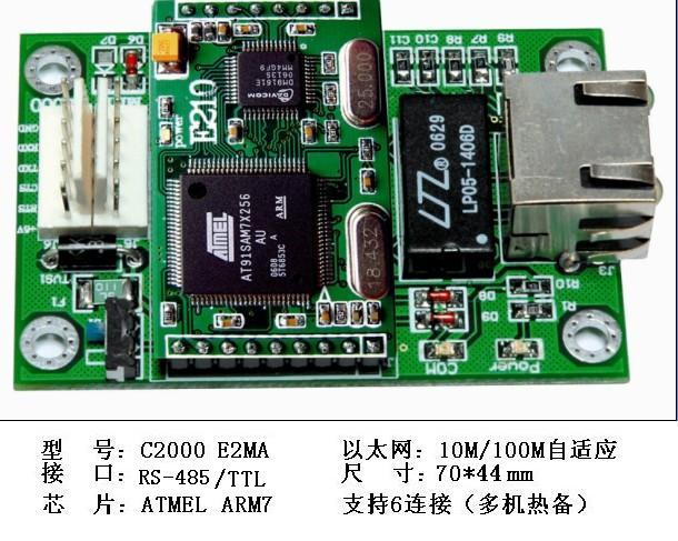 电路板 610_487