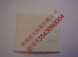 白色防霉片