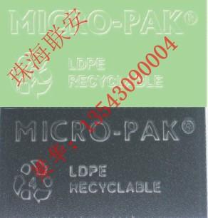 迈科达MICRO-PAK防霉片