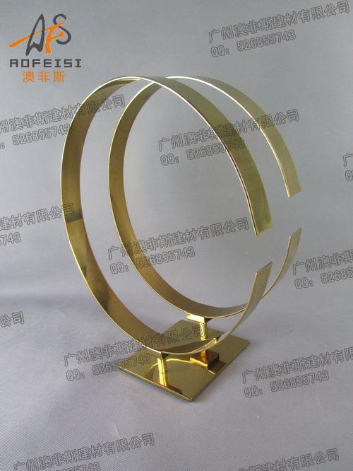 一个圆环皮带系法图解