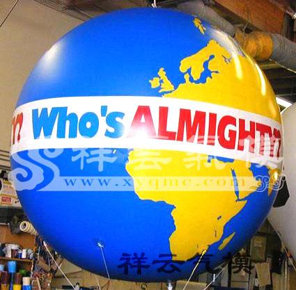 气模气球、庆典气球、大气球