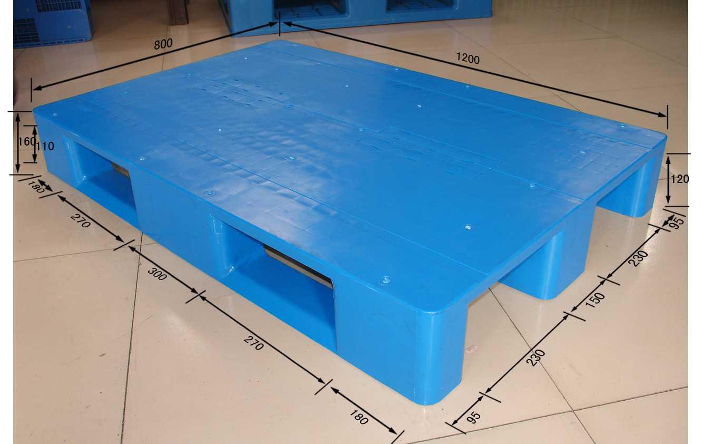哈尔滨托盘,哈尔滨塑料托盘