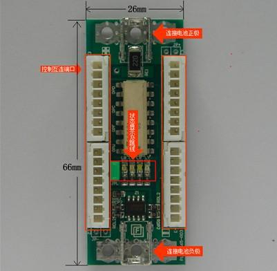 G1-F26750-PM30 单元保护模块