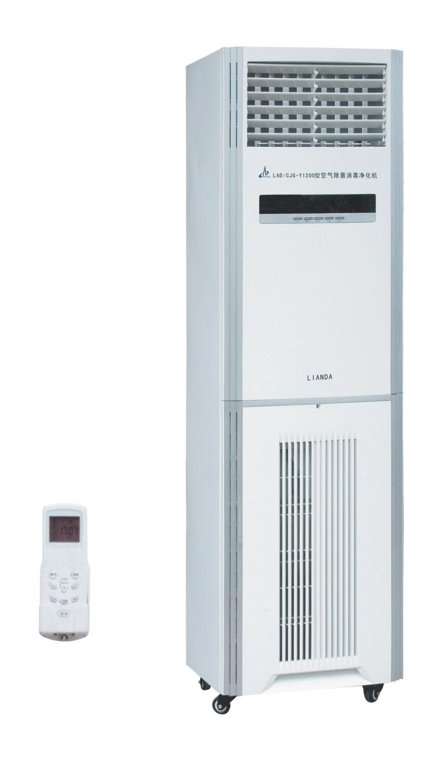 供应广东利安达等离子医用柜式空气消毒机