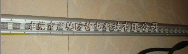 pp片材除尘除静电装置离子棒 离子铝棒 离子铜棒