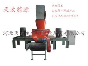 秸秆饲料压块机|河北秸秆饲料压块机|压块燃料
