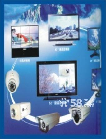 上海远程监控系统安装系统,上海防盗报警系统安装系统