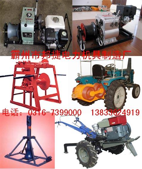 手扶拖拉机绞磨机,手扶绞磨机,手扶牵引机