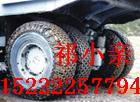 1100-20轮胎保护链,工程车轮胎保护链,压路机轮胎保护链