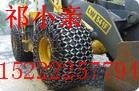 加密型轮胎防滑链,铲车轮胎防滑链,山东轮胎防滑链,ZL50轮胎防