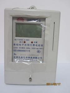 单相电表价格,北京电子式电能表,普通家用表