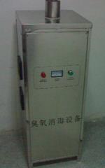 柜式臭氧空气消毒机