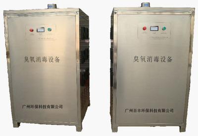 立式空气消毒臭氧机