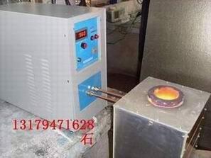 黄金熔炼设备