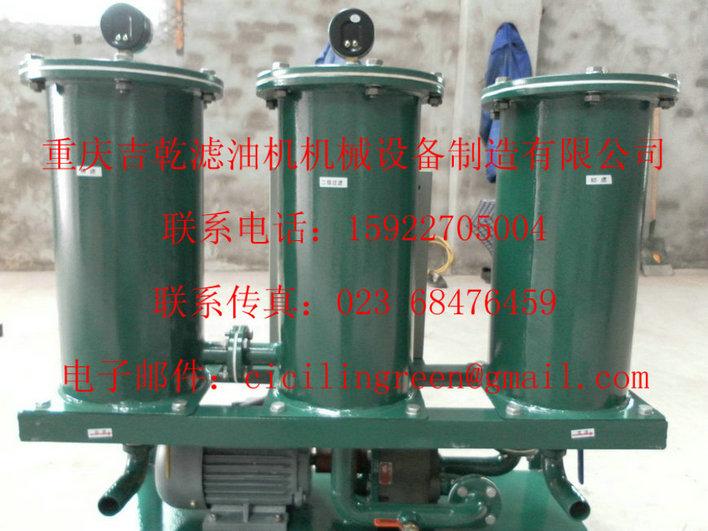 小型轻便式过滤机,淬火油过滤机,机油过滤设备