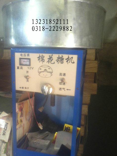 彩色棉花糖机|棉花糖机价格|拉丝棉花糖机
