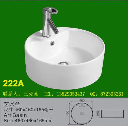 陶瓷盆,柜盆,洗手盆,艺术盆,台上盆,台下盆,中边盆,薄边盆,洗