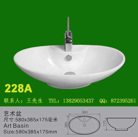 广东柜盆厂批发,陶瓷艺术台盆,艺术陶瓷盆,陶瓷洗手盆,柜盆