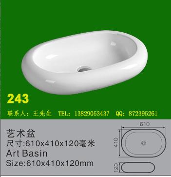 艺术盆厂家批发,平价直销陶瓷盆,批发柜上陶瓷盆,艺术陶瓷盆