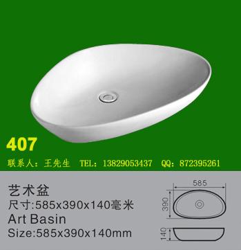 佳洁宝卫浴陶瓷有限公司的形象照片