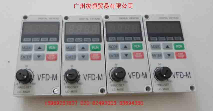 台达变频器面板LC-M02E.LC-A05E.VFD-PU01